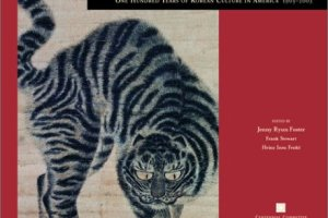 Century of the Tiger: One Hundred Years of Korean Culture in America: 1903-2003 edited by Jenny Ryun Foster, Frank Stewart, and Heinz Insu Fenkl + Authors Profile [in KoreAm Journal]