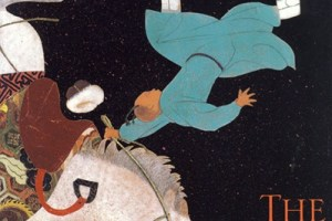 The Lost Horse: A Chinese Folktale by Ed Young [in AsianWeek]
