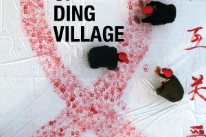 Dream of Ding Village by Yan Lianke, translated by Cindy Carter