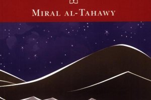 Gazelle Tracks by Miral Al-Tahawy, translated by Anthony Calderbank