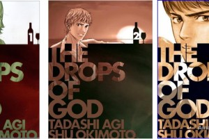 The Drops of God (vols. 1-3) by Tadashi Agi, illustrated by Shu Okimoto, translated by Kate Robinson