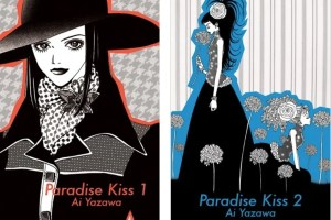 Paradise Kiss (vols. 1-2) by Ai Yazawa, translated by Vertical, Inc.