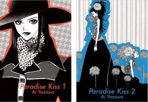 Pardise Kiss 1-2