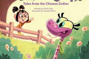 The Year of the Snake: Tales from the Chinese Zodiac by Oliver Chin, illustrated by Jennifer Wood