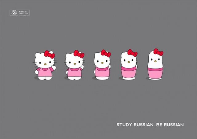 RussischeSprache (3)