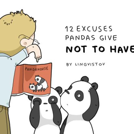 Panda-Sex (1)