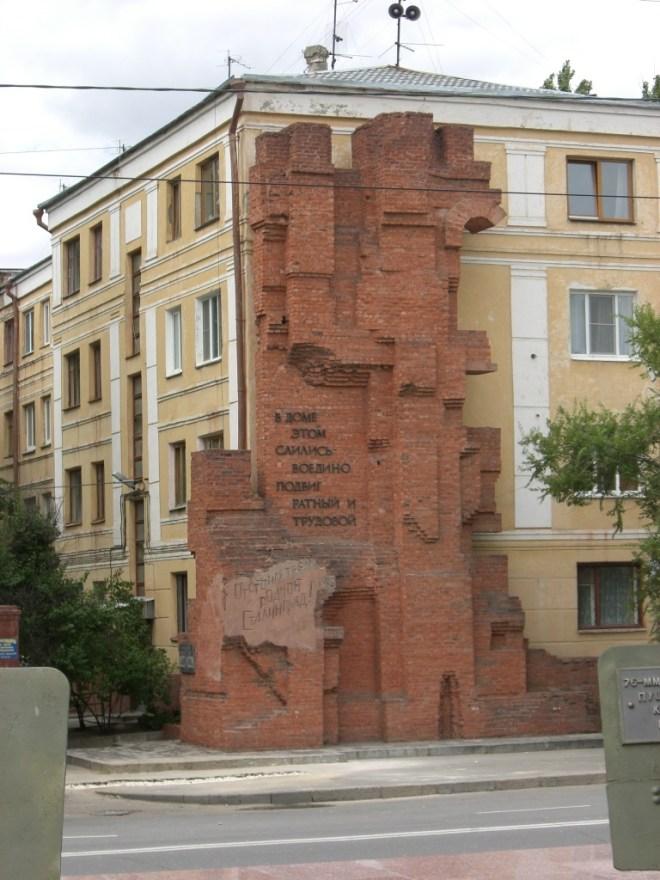 Dom Pavlov Memorial, Volgograd