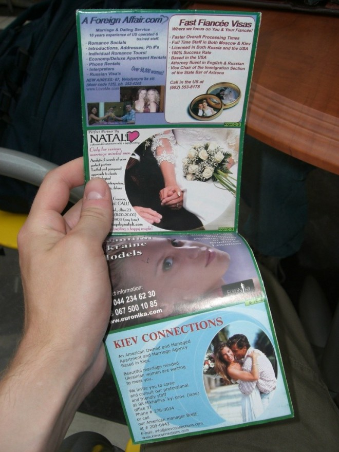 Ukrainian arranged marriage pamphlet, Ukraine