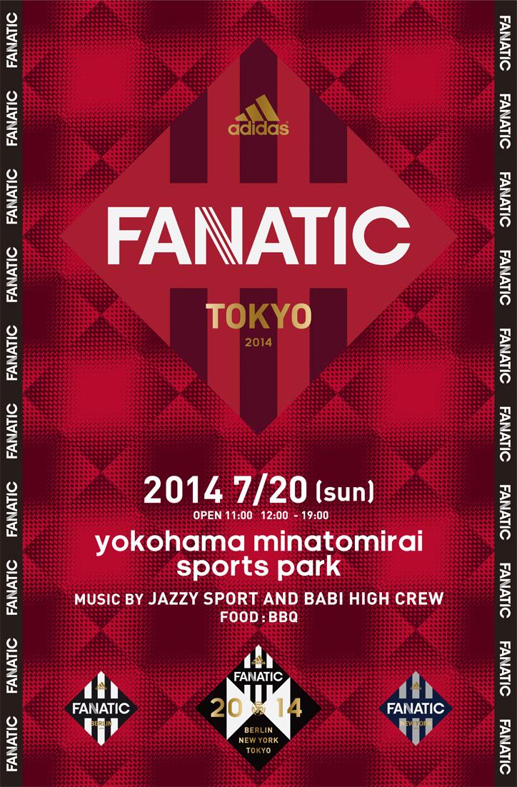 Photo03 - adidasがクリエイターを集めて開催するフットボールの大会『adidas FANATIC Tokyo 2014』が開催