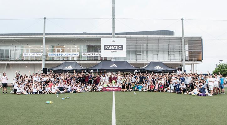 Photo01 - adidas FANATIC Tokyo 2014 Event Recap