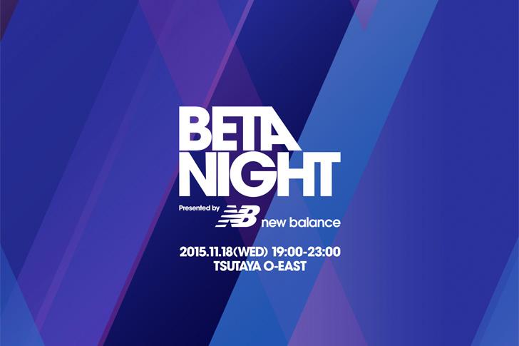 Photo01 - BETA NIGHT presented by New Balance