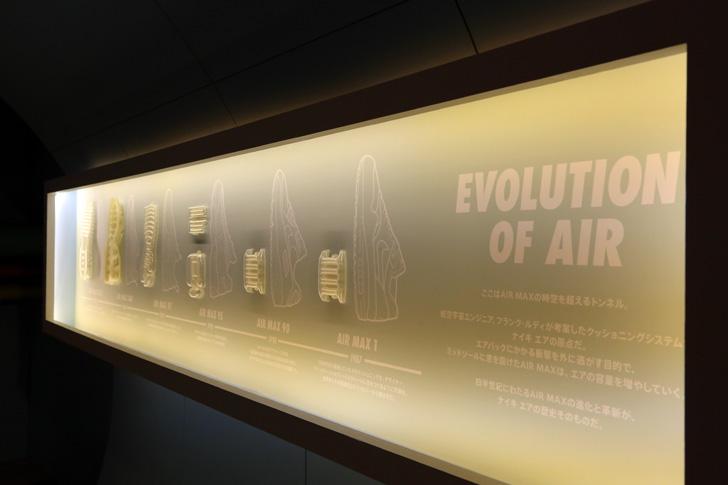 Photo03 - ナイキ スポーツウェアは、AIR MAX DAYを記念し期間限定エキシビションスペースAIR MAX CONをオープン