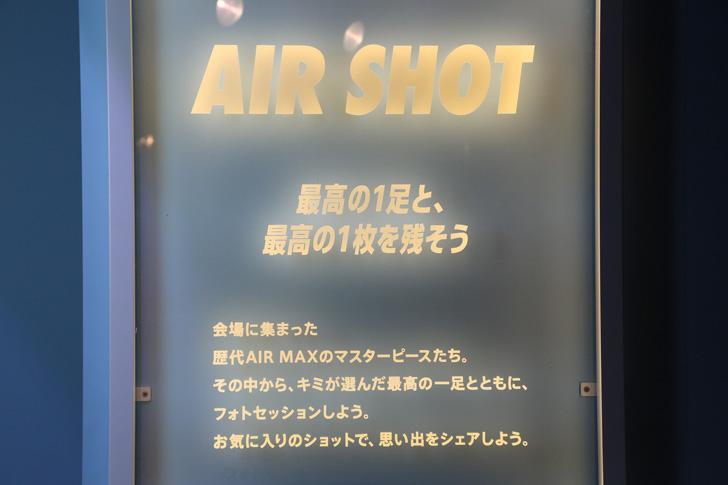 Photo30 - ナイキ スポーツウェアは、AIR MAX DAYを記念し期間限定エキシビションスペースAIR MAX CONをオープン