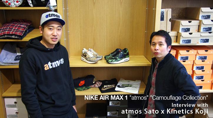 Photo01 - Interview with atmos Yuichi Sato x Kinetics Koji