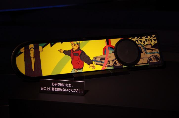 Photo18 - 「2011 NIKE MAG」オークション