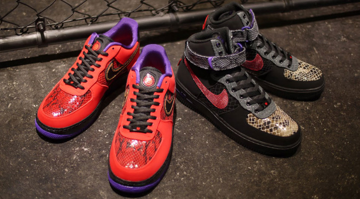 Photo01 - NIKE AIR FORCE 1 「YEAR OF THE SNAKE COLLECTION」