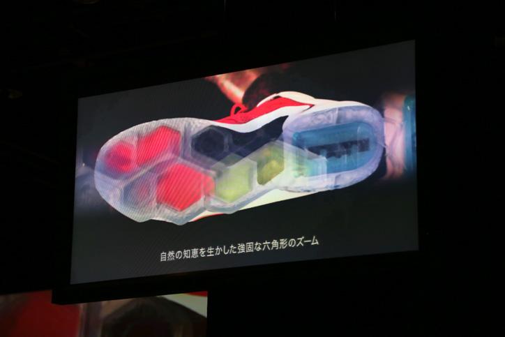 Photo08 - ナイキ、最新テクノロジーを駆使したクッショニングシステム「ナイキ ズームエア」を発表