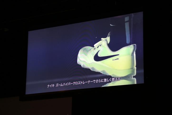 Photo09 - ナイキ、最新テクノロジーを駆使したクッショニングシステム「ナイキ ズームエア」を発表