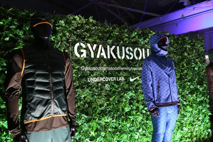 Photo01 - NikeLab x UNDERCOVER GYAKUSOU COLLECTION FALL/HOLIDAY 2015が登場