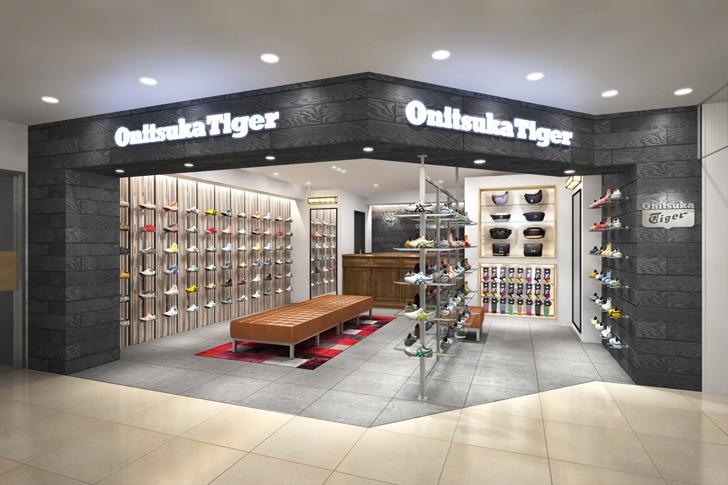 Photo01 - オニツカタイガーは、ルミネエスト新宿にオニツカタイガー直営店をオープン