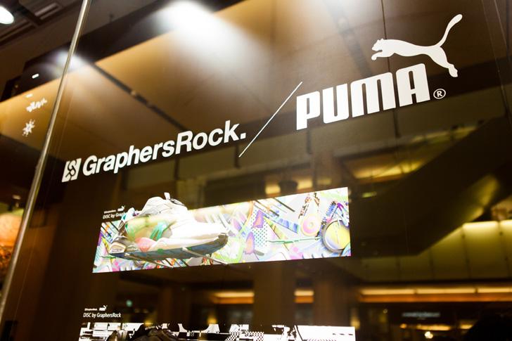 Photo08 - PUMA x GraphersRock Capsule Collection Launch Recap