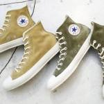 発売開始 BEAUTY&YOUTH UNITED ARROWS x CONVERSE SUEDE ALL STAR HI