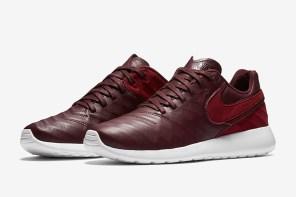 Nike Mistura o Roshe One e a Tiempo VI no Mesmo Modelo