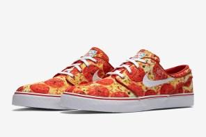 Nike SB X Skate Mental – Zoom Stefan Janoski 'Pizza'