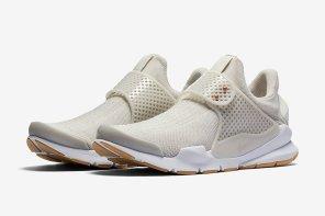 Nike Investe Em Mais Um Sock Dart Exclusivo Para as Mulheres
