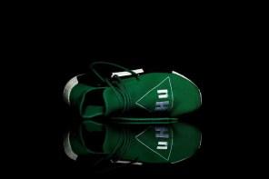 Colorway Verde Do HU NMD Deve Ir Além Dos Pés De Pharrell