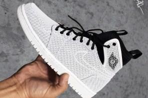 """Em Breve, O Air Jordan 1 Também Poderá Ser Calçado """"Como Uma Meia"""""""