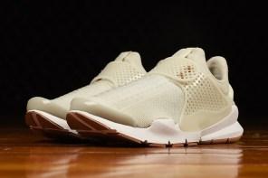 Nike Sock Dart SE 'Light Bone/Gum'