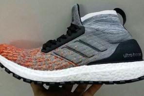 Adidas Ultra Boost ATR 'Atr Street'