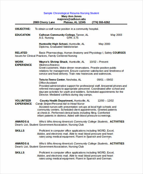 resume template education section