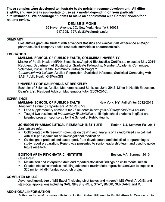 resume with technical skills