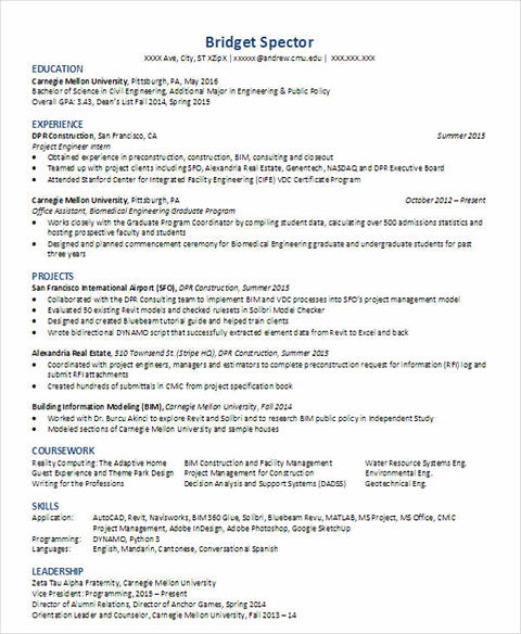 resume template computer science junior
