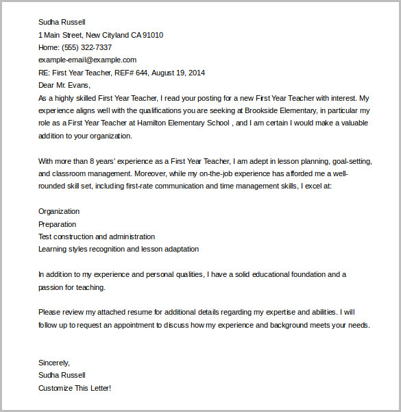 first year elementary teacher cover letter - Minimfagency
