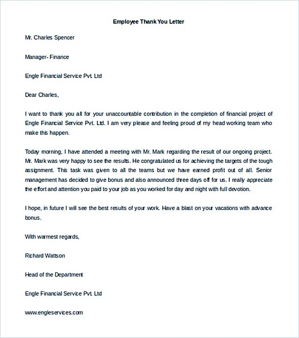 Employee Thank You Letter Pay Rise Letter To Employee Pay Raise – Pay Raise Letter