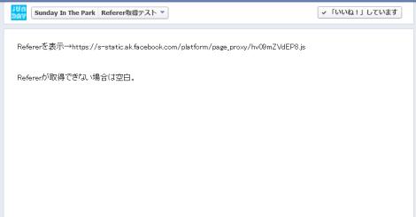 fb_ref_2