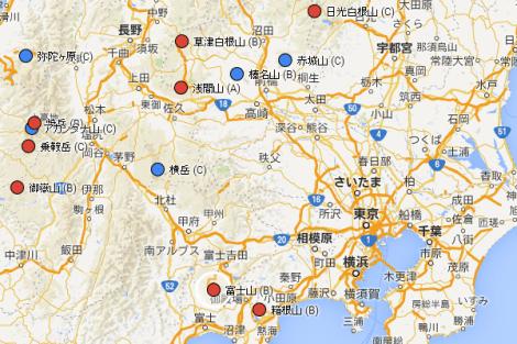 日本全国の活火山をGoogle MAPにマーキングしてみました。
