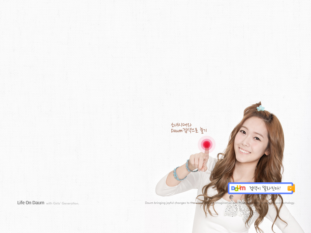 Cute Bts Wallpapers Official Wallpapers Amp Screensaver From Daum Snsd Korean