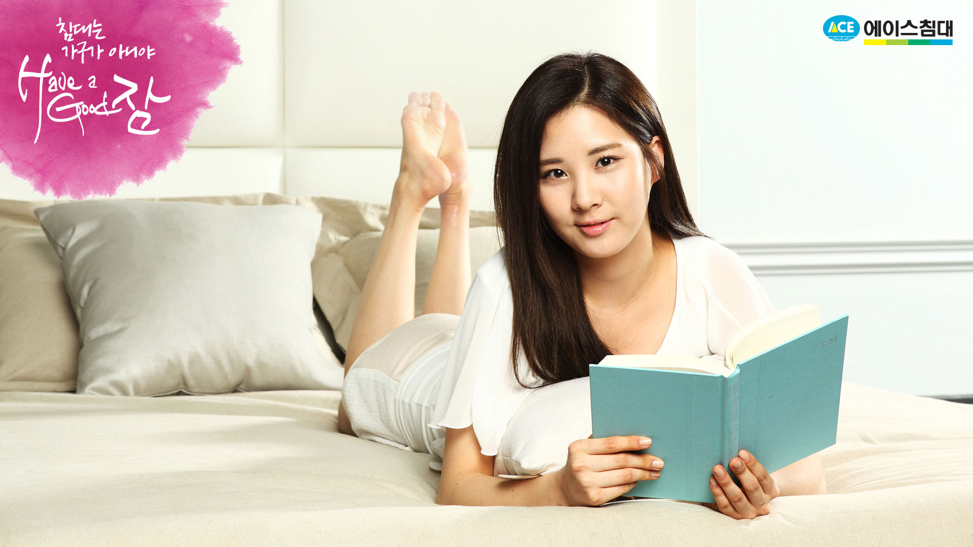 Snsd Lg 3d Tv Wallpaper Ace Bed Wallpapers Snsd Pics
