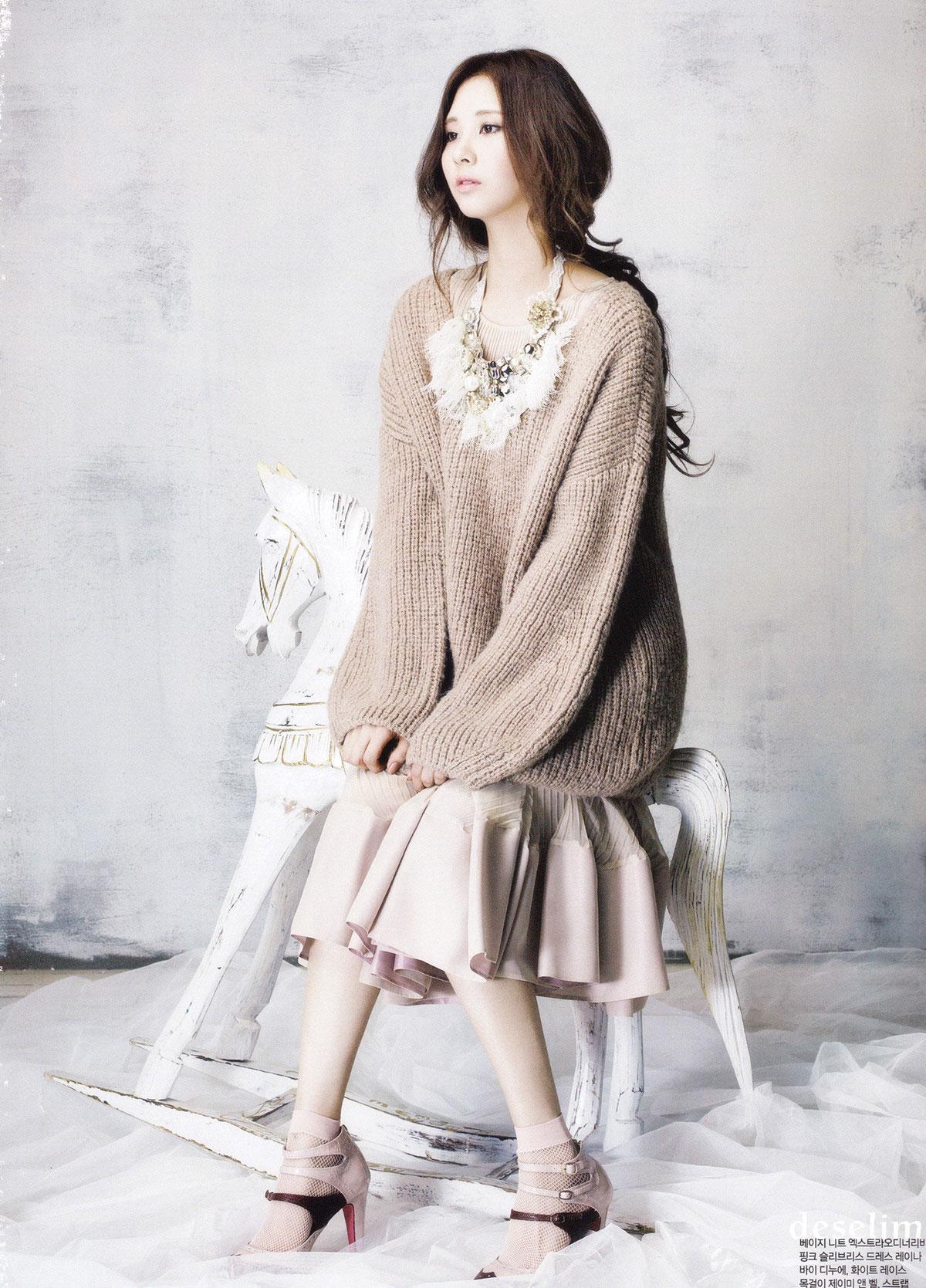 Taeyeon Cute Wallpaper Seohyun Ceci Magazine Snsd Pics