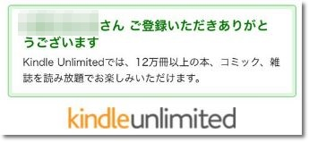 kindleunlimited4