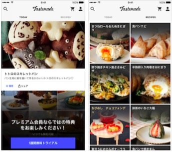 recipevideoapp4