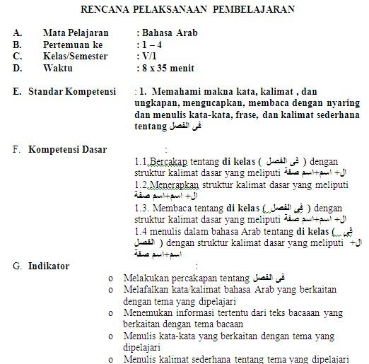 RPP Bahasa Arab SD