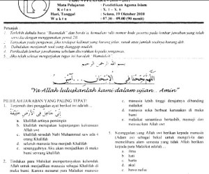 Soal Uts I Pendidikan Agama Islam Kelas X Sma Bank Soal Ujian