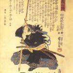 Кодекс Бусидо
