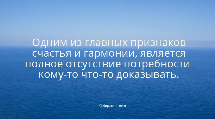http://i0.wp.com/sobiratelzvezd.ru/wp-content/uploads/2015/03/dokazati.jpg