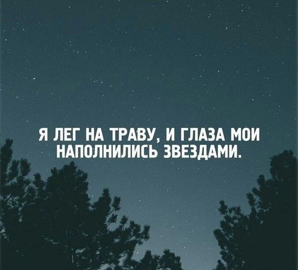 http://i0.wp.com/sobiratelzvezd.ru/wp-content/uploads/2015/05/jUw4871_h4s.jpg